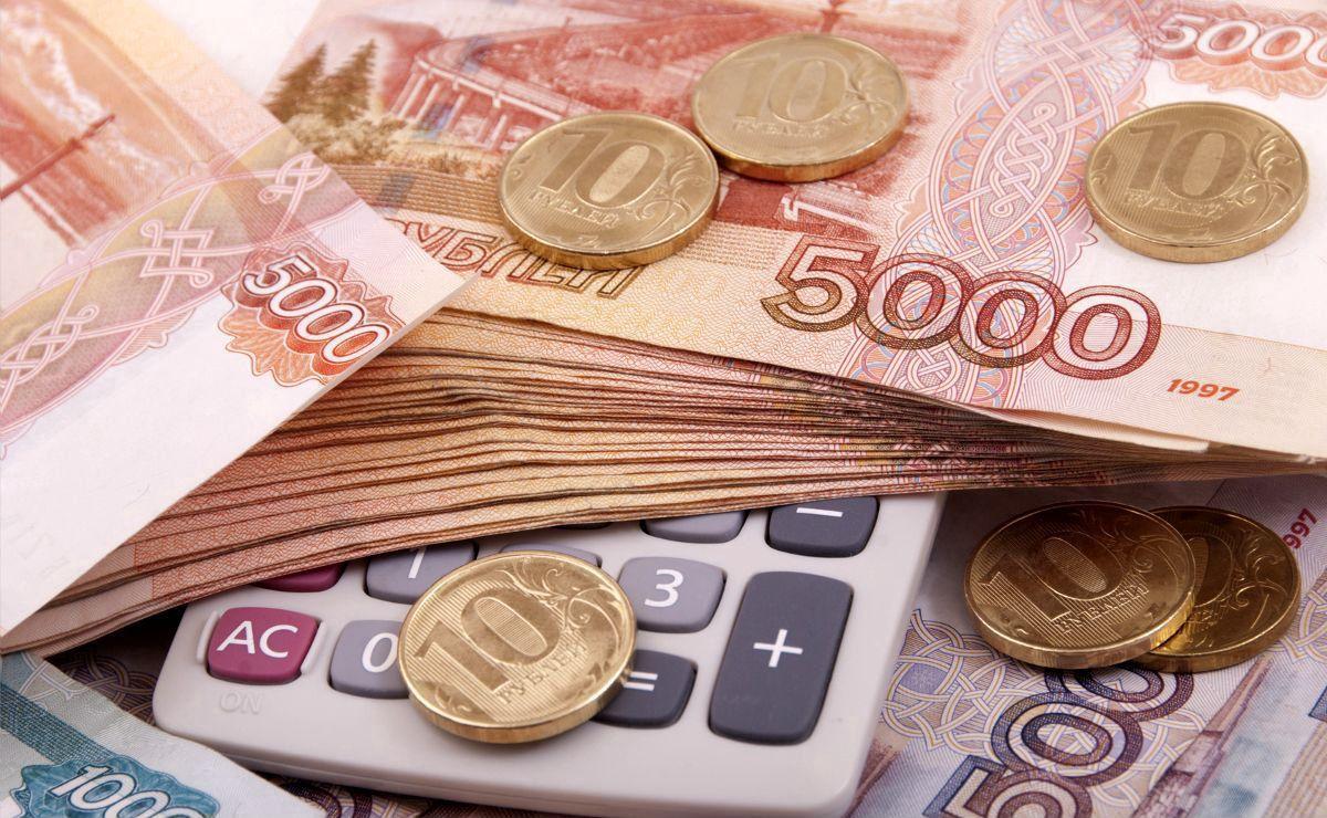 займы свежие объявления займ денег под залог недвижимости пермь